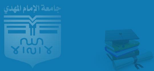 النشر والترجمة والتعريب